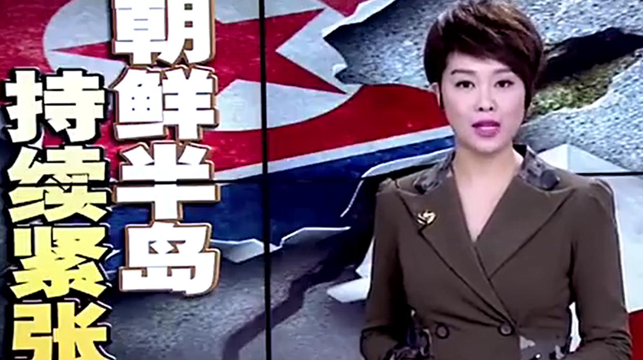 朝鲜局势再度紧张!中国外交部王毅强势亮出底牌