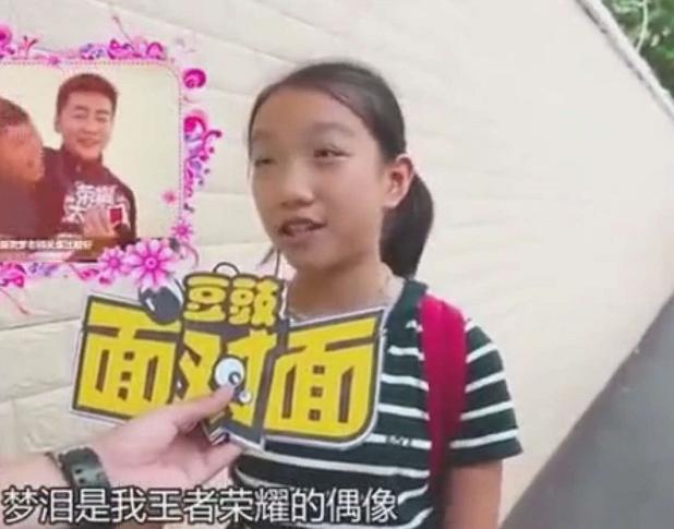 王者荣耀:小学生都是怎么给游戏起名字的?看到第二个我想打人!