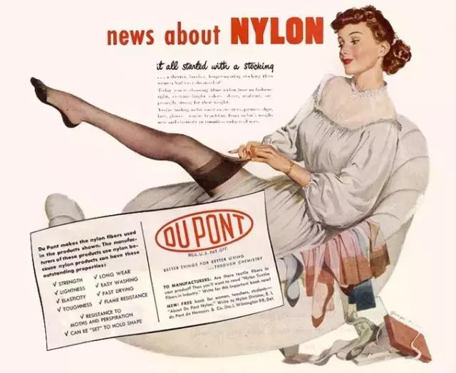 要不是后来跑去卖丝袜,这公司没准现在还满世界卖炸药