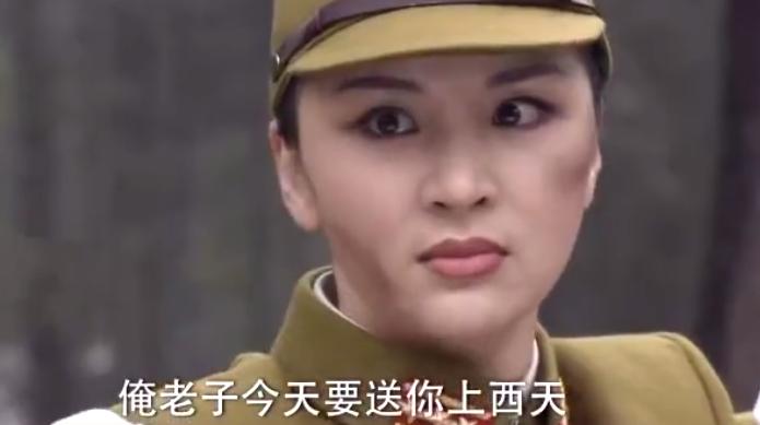 小伙故意引日本女军官到小树林,原来有人在等她