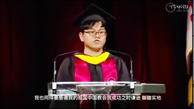 同为马里兰大学留学生毕业演讲,他的开场白首先是感恩祖国