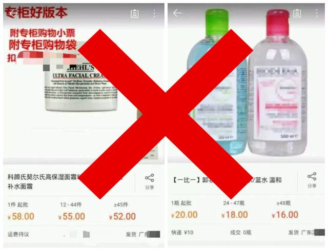 化妆品哪里买?网购怎么买才能买到正品?