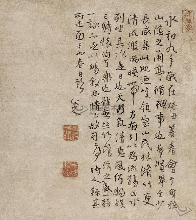 历代书法名帖欣赏_绚丽多彩的书法世界:中国历代书法名家名帖欣赏组诗(198)