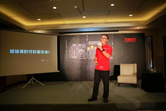 完美世界CEO萧泓:已在全球设立20多个分支机构