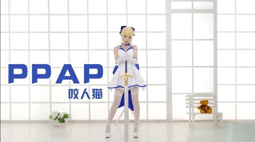 咬人猫宅舞PPAP 漫展礼服+白丝 姿势好撩人!