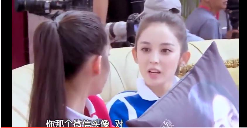 娜扎录制节目张翰突然发来视频,撒了一把狗粮