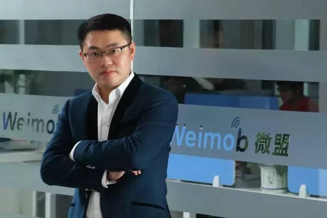微盟孙涛勇:做市值千亿的企业级巨头