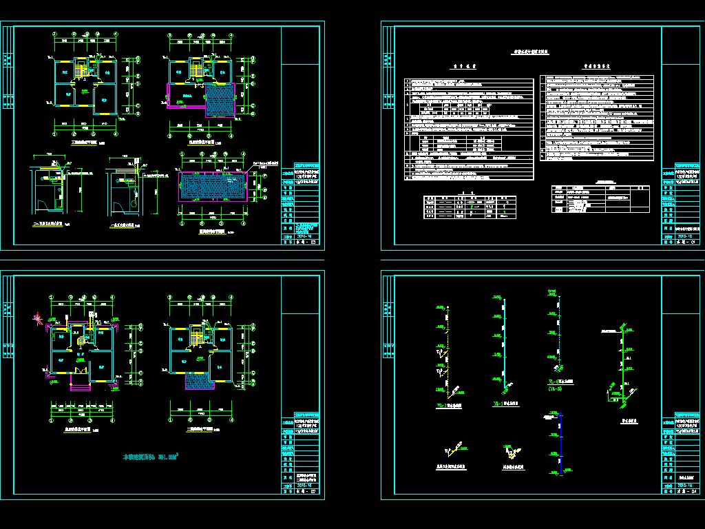 四层别墅设计图