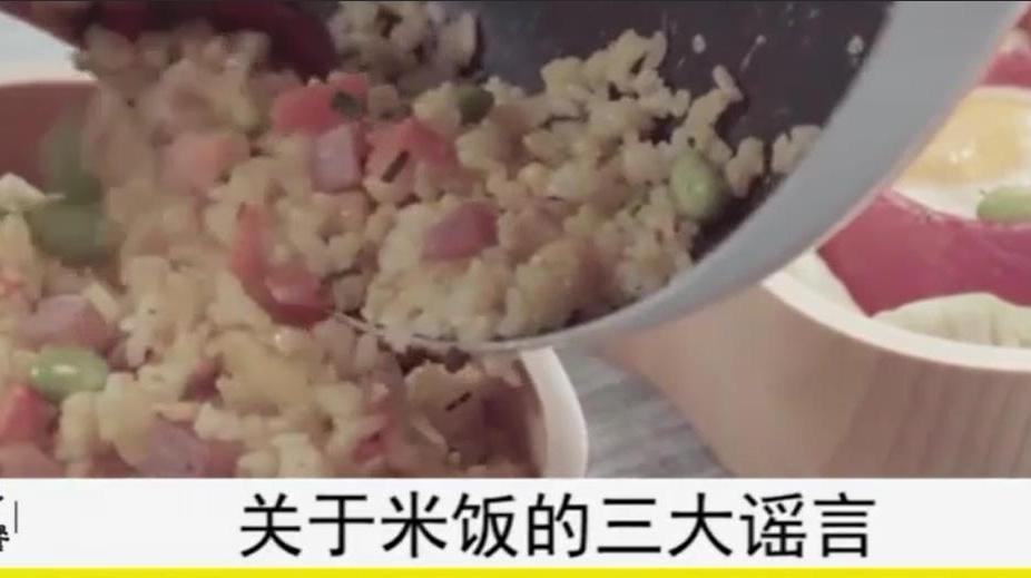 大米吃多了会铅中毒?这3个无中生有的谣言,千万不要相信