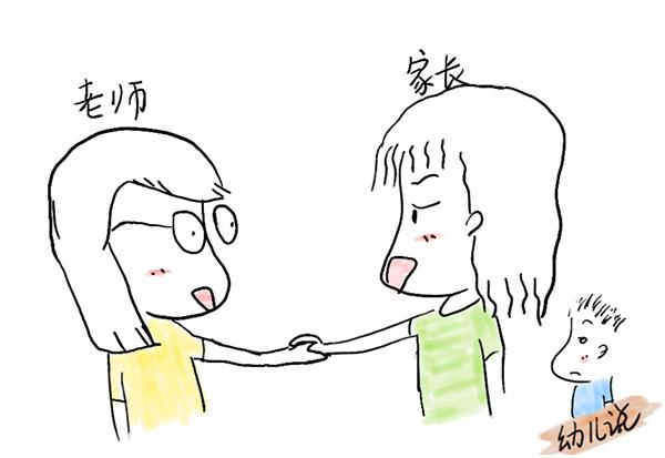 父母工作的简笔画