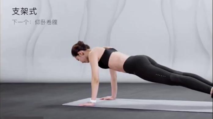 减肥瑜伽04套路:猫-美女式「2」03:20瑜伽不够瘦身减肥花环02:41热量脂肪会燃烧教程吗图片