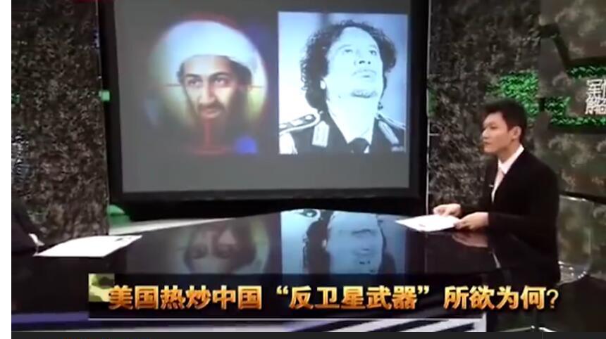 本拉登和卡扎菲是怎样被美国军卫星发现的?