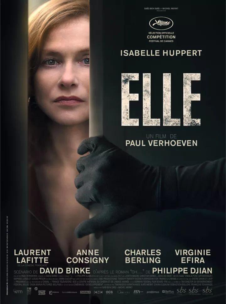 单身女人爱「上」强奸犯 这部大尺度的法国电影真会玩