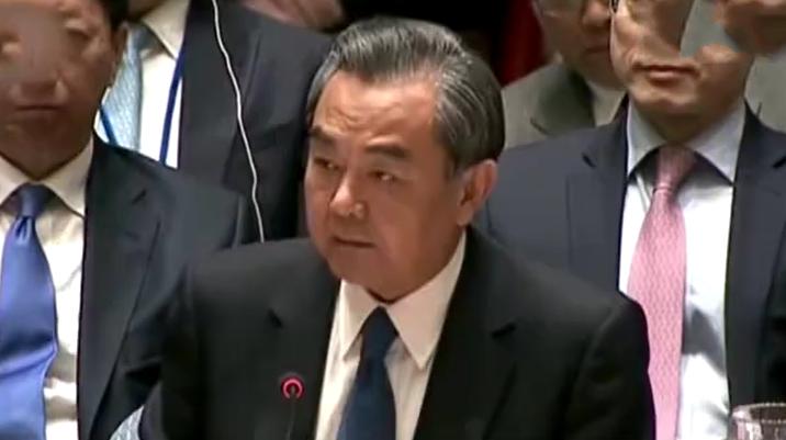 王毅强硬表态:解决朝鲜问题 你们不能把所有责任都压在我们身上