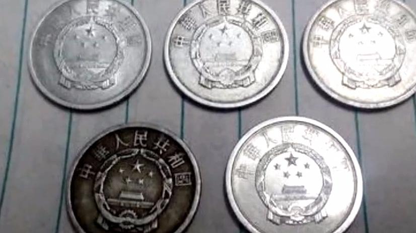拥有这一枚硬分币,就能变身土豪!你还在等什么!