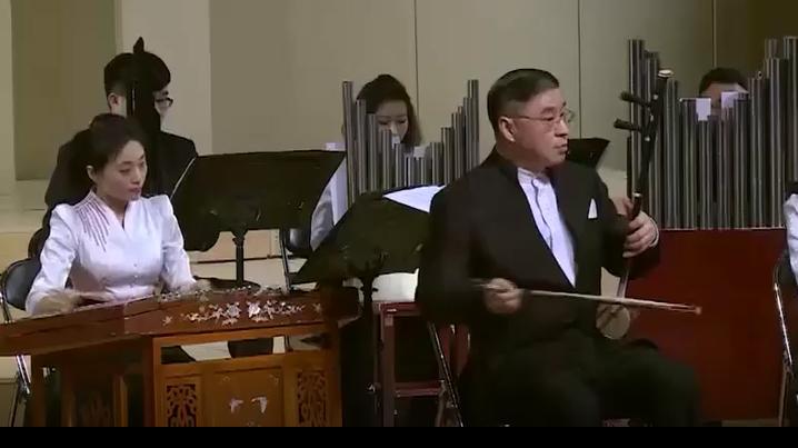音乐欣赏:中央民族乐团板胡独奏《秦腔牌子曲》